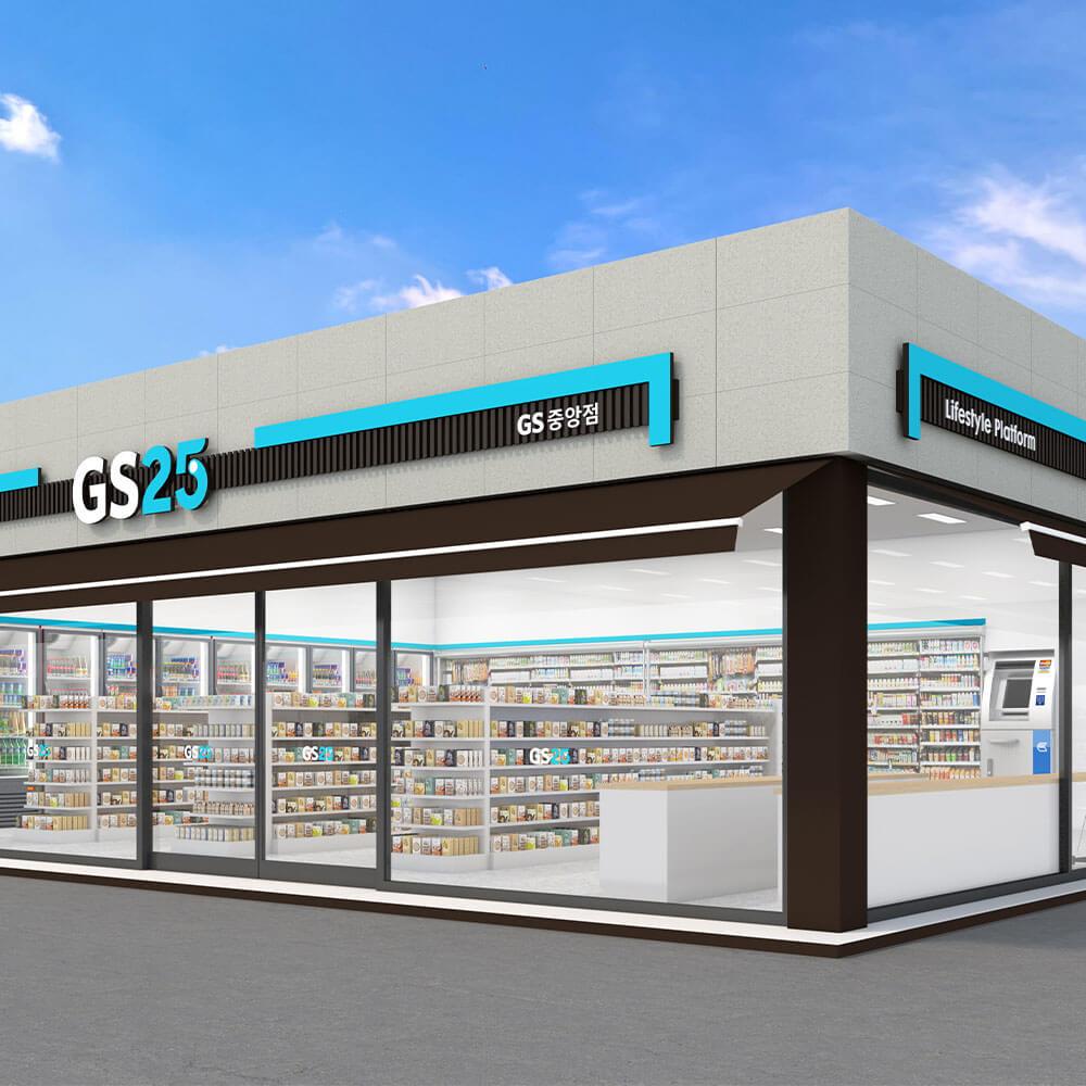 Chuỗi cửa hàng tiện lợi GS25 của Hàn Quốc
